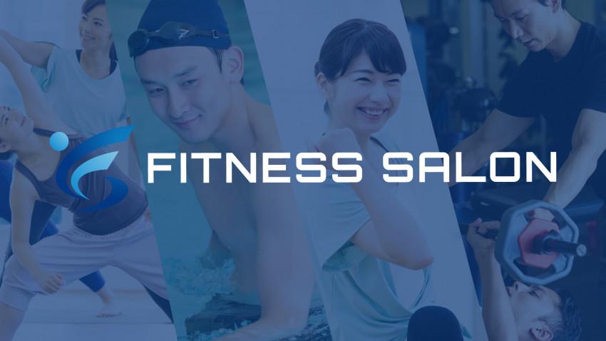 /filemanager/blog/1/fitnesssalon.jpg
