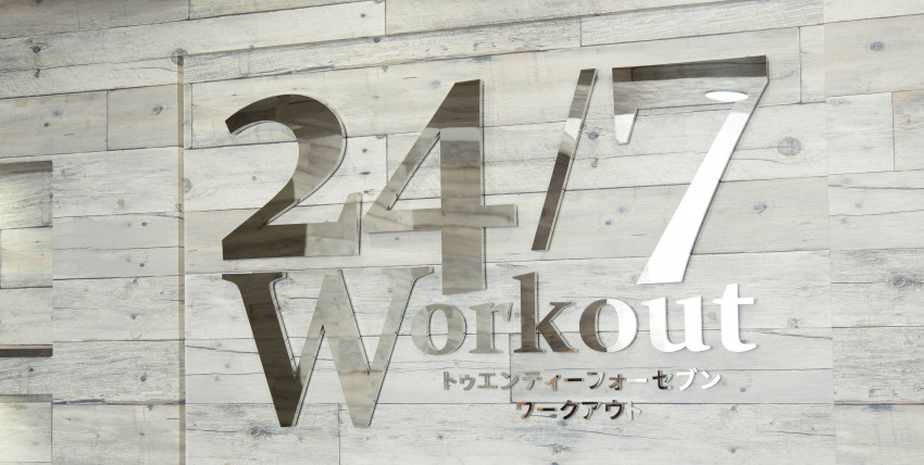 【トレーナーインタビュー②】24/7Workoutで活躍しているのは、どんな人?~この春からフリーランスです~